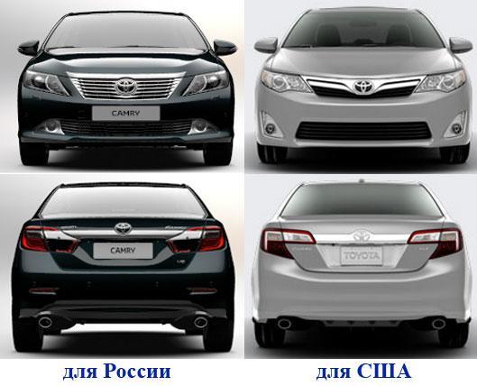 Toyota Camry 2012 для США сильно отличается от Росийской версии. Фото: Autogurnal.